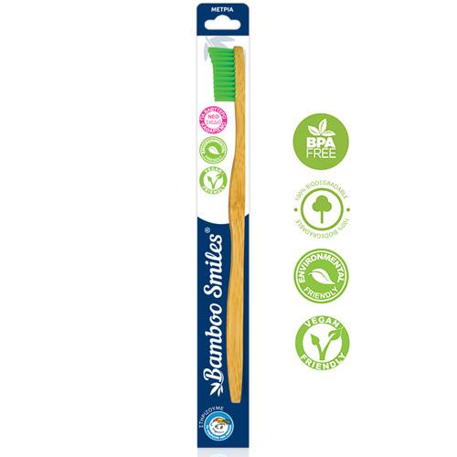 Οδοντόβουρτσα από Bιοδιασπώμενο Mπαμπού και 'Ινες χωρίς BPA (Μέτρια - Πράσινη) Bamboo Smiles