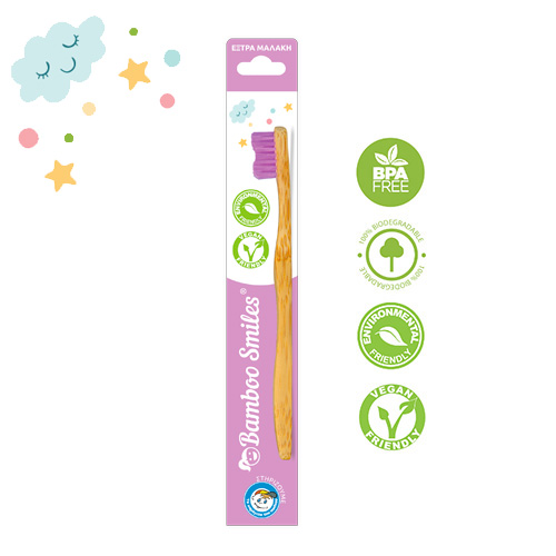 Παιδική Οδοντόβουρτσα από Bιοδιασπώμενο Mπαμπού και 'Ινες χωρίς BPA (Έξτρα Μαλακή - Ροζ) Bamboo Smiles