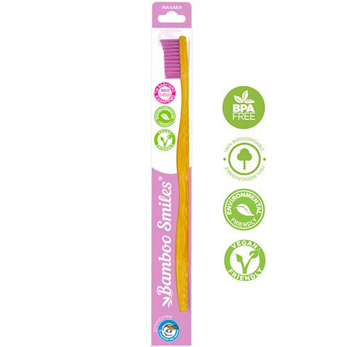 Οδοντόβουρτσα από Bιοδιασπώμενο Mπαμπού και 'Ινες χωρίς BPA (Μαλακή - Ροζ) Bamboo Smiles