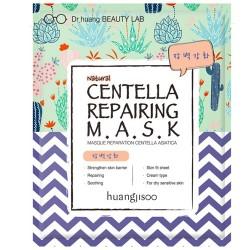 Φυσική full-face Μάσκα Επανόρθωσης για Ρυτίδες με Gotu Kola (1τμχ) Huangjisoo