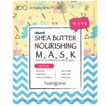 Φυσική full-face Μάσκα Θρέψης με Shea Butter - Ξηρό Δέρμα (1τμχ) Huangjisoo