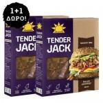 1+1 ΔΩΡΟ! Pulled Jackfruit Γεύση 'BBQ' (300γρ) Amazonia