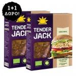 1+1 ΔΩΡΟ! Pulled Jackfruit Γεύση 'Φυσική' (300γρ) Amazonia