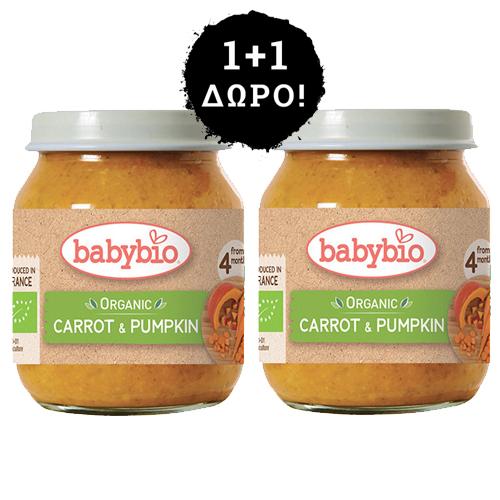 1+1 ΔΩΡΟ! Κρέμα Λαχανικών Καρότο & Κολοκύθα +4μ (130γρ) Babybio