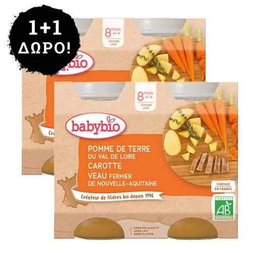 1+1 ΔΩΡΟ!  Γεύμα Μοσχαράκι Γάλακτος με Λαχανικά +8μ (2x200γρ) Babybio