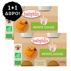 1+1 ΔΩΡΟ! Γεύμα με Λαχανικά & Γλυκοπατάτα +4μ (2x130γρ) Babybio