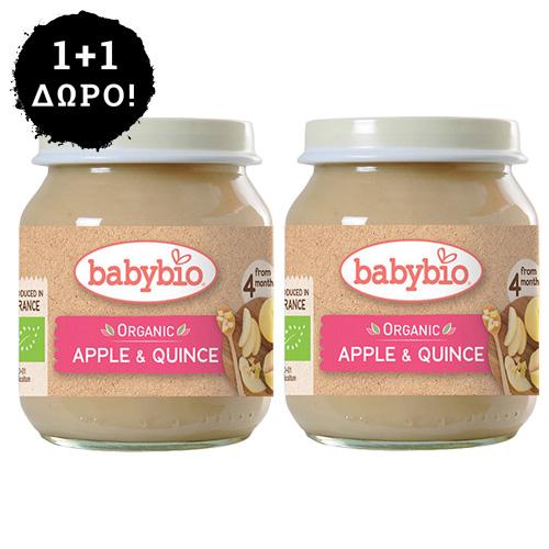 1+1 ΔΩΡΟ! Φρουτόκρεμα Μήλο & Κυδώνι +4μ (130γρ) Babybio