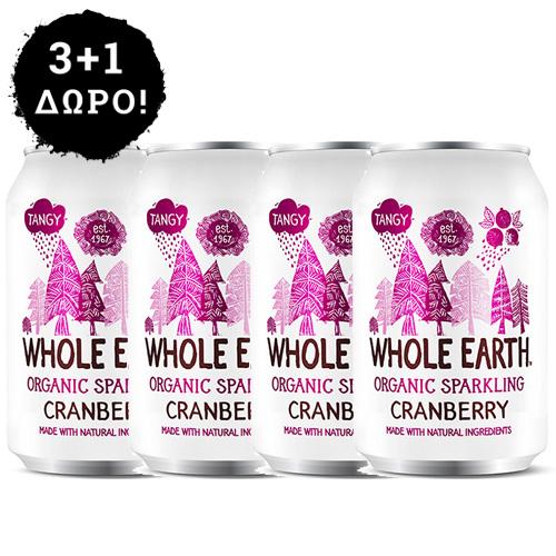3 + 1 ΔΩΡΟ! Αναψυκτικό Κράνμπερι - Xωρίς Προσθήκη Ζάχαρης (330ml) Whole Earth