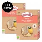 1+1 ΔΩΡΟ! Κρέμα Δημητριακών με Κινόα & Φρούτα +6μ Χωρίς Γλουτένη/Ζάχαρη (2x200γρ) Babybio