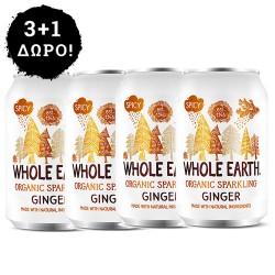 3 + 1 ΔΩΡΟ! Αναψυκτικό Τζίντζερ - Xωρίς Προσθήκη Ζάχαρης (330ml) Whole Earth