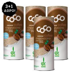 3+1 ΔΩΡΟ! Γάλα Καρύδας με Καφέ 'Coco Cappuccino' - Χωρίς Ζάχαρη (235ml) Dr. Martins