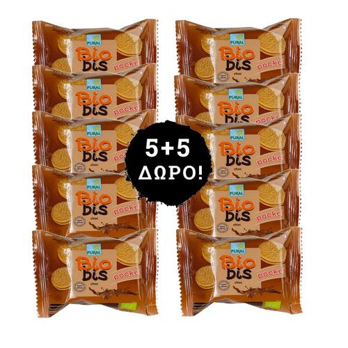 5+5 ΔΩΡΟ! Μπισκότα Τσέπης με γέμιση Σοκολάτας (40γρ) Pural