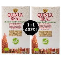 1+1 ΔΩΡΟ! Λευκή Βασιλική Κινόα (2x500γρ) Quinua Real