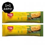 1+1 ΔΩΡΟ! Μπάρα Δημητριακών με Βιταμίνες & Βάση Σοκολάτα - Χωρίς Γλουτένη (25γρ) Schar