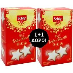 1+1 ΔΩΡΟ! Αλεύρι για Γλυκά 'Mix C Pâtisserie' Χωρίς Γλουτένη/Λακτόζη (1kg) Dr. Schar