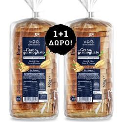 1+1 ΔΩΡΟ! Ψωμί για Τόστ με Φύτρο Σιταριού (400γρ) Sottolestelle