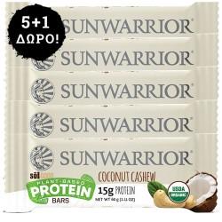 5 + 1 ΔΩΡΟ! Μπάρα Πρωτεΐνης Sunwarrior Καρύδα & Κάσιους (60γρ) Sunwarrior