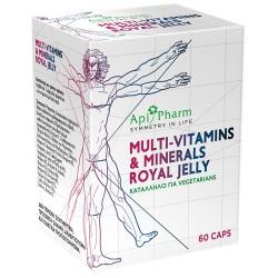 Συμπλήρωμα με Βιταμίνες, Μέταλλα, Ιχνοστοιχεία & Βασιλικό Πολτό (60κψλ) Apipharm
