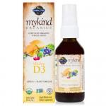 Vegan Βιταμίνη D3 σε Σπρέι από Βιολογικά Τρόφιμα (58ml) Garden of Life