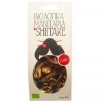 Shiitake (Σιτάκε) Αποξηραμένα Μανιτάρια (20γρ) Green Bay