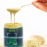 Βούτυρο Σπόρων Κάνναβης (250γρ) Biosamos