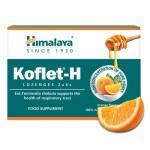 Παστίλιες για το Λαιμό με Αγιουρβεδικά Βότανα 'Koflet-H' (12τμχ) Wedderspoon